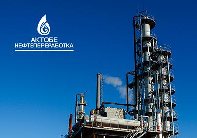 Актобе нефтепереработка Нефтеперерабатывающий завод