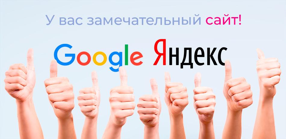 Оптимизация сайта Алматы Legas.kz