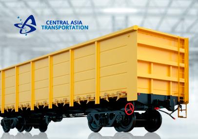 Central Asia Transportation Железнодорожные перевозки