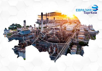 EurasiaTorg Снабжение предприятий, организаций и заводов.