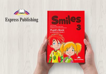 Express Publishing Издательство учебной литературы