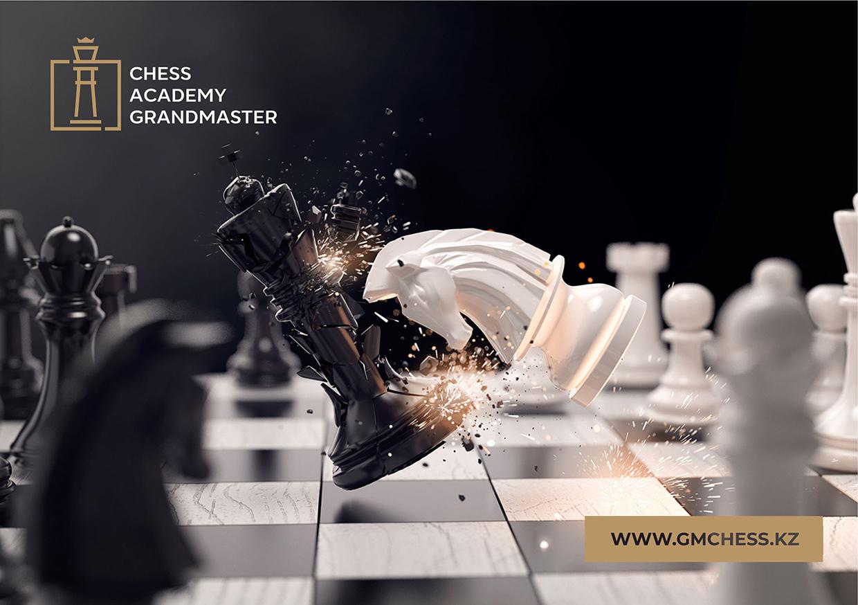 Шахматная академия Гроссмейстер