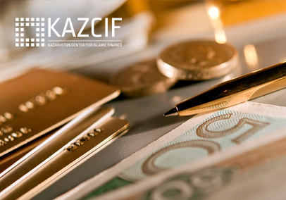 KAZCIF Центр исламских финансов
