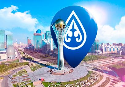 КНПЗ Казахстанский нефтеперерабатывающий завод