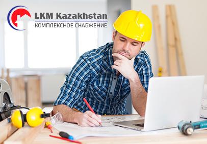 LKM Строительные материалы