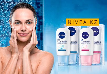 NIVEA Косметические продукты