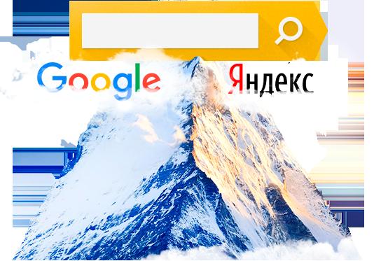 Реклама и продвижение сайтов legas.kz