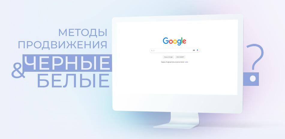 Продвижение сайтов Алматы Legas.kz