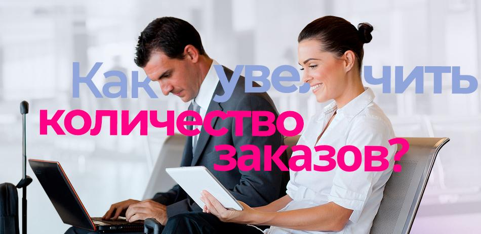 Продвижение сайта Алматы Legas.kz